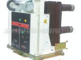 VS1 VS1-12/630A 固定式 抽出式 真空断路器 高压