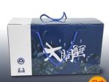 安徽广印特产包装盒定做 大闸蟹礼盒包装设计 彩盒包装印刷