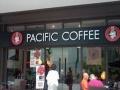 深圳太平洋咖啡加盟 太平洋咖啡加盟费用