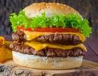 汉奇林炸鸡汉堡餐厅加盟多少钱