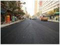 深圳沥青玛蹄脂碎石混合料路面(SMA)的组成原理及特点