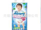 Moony 日本原装进口尤妮佳婴儿裤型纸尿裤XL38片男 拉拉裤