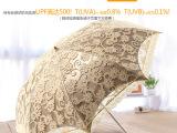 二折叠双层蕾丝晴雨伞长柄伞太阳伞遮阳伞超强防晒黑胶防紫外线50