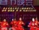 中老年京胡二胡培训班招生考级家教乐理识谱初级基础