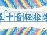上海商务日语培训机构有哪些 听说读写译全方位提高