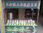 天津谷金源公司免费提供各种小吃技术无任何加盟费