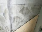 专业做各种瓷砖(墙地)
