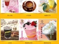 奶茶店加盟冰淇淋加盟炒酸奶加盟饮品店加盟选全味皇后