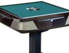 二手台球桌 二手新星台球桌 乒乓球桌 篮球架麻将机