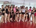 青羊区舞蹈培训班 聚星专业成人零基础舞蹈培训 包教会