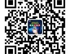 青岛小程序 微信小程序商城 微信公众号装修