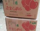 黄河古道天然红富士大量上市,酸甜可欢迎企业个人订购