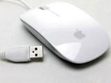 新品苹果超薄有线鼠标纸盒包装 镜面