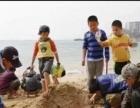 广州小学冬令营:海岛求生
