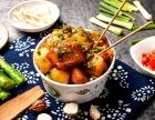 特色鍋巴土豆