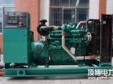 400KW玉柴柴油发电机组移动拖车发电机价格
