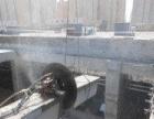 湖州混凝土切割【水泥柱切割、切楼梯】混凝土墙面切割