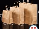 哈尔滨地区专业农药袋化肥袋铝箔袋牛皮纸袋农资化肥袋