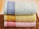 高阳厂家直销外贸原单回字格儿童纯棉毛巾 超市高档面巾批发包邮