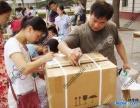 武昌天天物流托运 行李大小包裹 电脑书刊及家具家电等大件物流