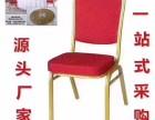 批发定做酒店椅子软包金属将军椅饭店椅宴会椅婚庆椅主题餐厅桌椅