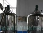 车用尿素生产设备 提供配方技术