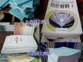 柳州打印复印书籍资料试卷书本简历本论文印书文本胶装