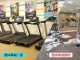 唐山进口跑步机专卖店-唐山哪里卖跑步机