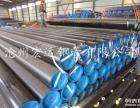 宏运钢管 螺旋钢管厂螺旋钢管批发天津螺旋钢管销售销往全国