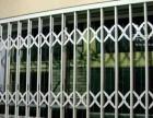 换窗纱,修门窗,安装隐形窗纱、防护网,封阳台