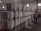 长期回收办公家具,空调电器 厨具电脑,超市货架冰柜