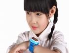巴里儿童定位手表 巴里儿童定位手表加盟招商