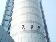 专业外墙清洗公司 高空外墙维修排危拆除