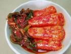 李家韩国料理加盟怎么样/加盟费用是多少/加盟电话是多少