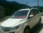宝骏560 SUV 欢迎来电