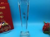 广东惠州季度销售表彰奖杯定制,佳业绩奖牌款式图片