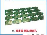 高精密电路板定制,高难度电路板制造厂家