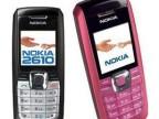 Nokia/诺基亚 2610 老人学生简单方便彩屏简单方便信号好直板手机