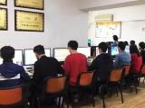 全国计算机一级/二级培训