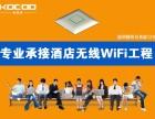 承接惠州无线wifi覆盖安装,网络布线工程安装