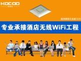 承接广东员工宿舍wifi计费上网安装工程