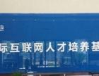 学设计,学技术,就到长沙新华