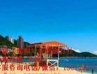 港澳旅游五天四晚游海洋公园+迪士尼自由活动1100