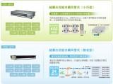 天津武清区销售安装大金商用家用中央空调