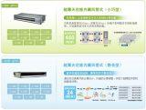 天津和平区中央空调安装工程