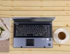 99新笔记本电脑品牌惠普适合商务办公3D游戏高清电影
