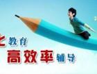 上海中小学辅导班,徐汇小学数学辅导,五年级数学补习