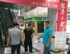 肥东永辉超市商业街旺铺出租 优选店面