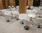 北京吧桌出租,吧椅租赁,高脚桌,洽谈桌椅租赁