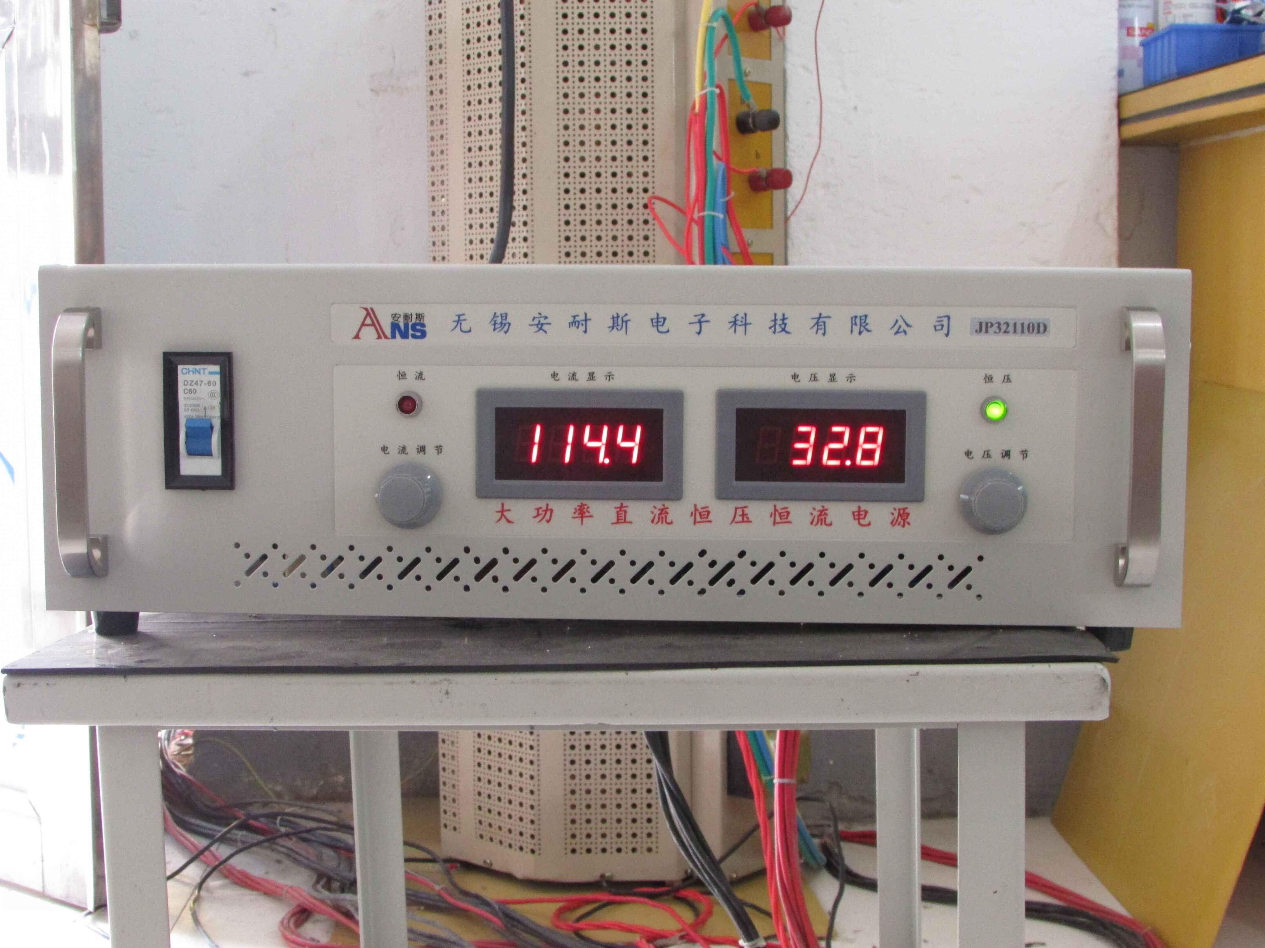 安耐斯JP50080D可调直流电源0-500V80A直流稳压